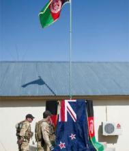 Memorial in Bamyan before unveiling